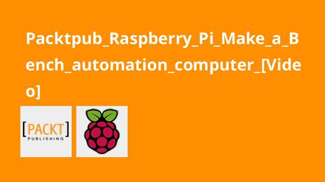 ساخت اپلیکیشن مبتنی بر صفحه لمسی و کنترل دستگاه ها باRaspberry Pi